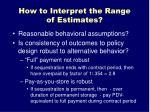 how to interpret the range of estimates