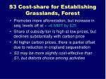s3 cost share for establishing grasslands forest