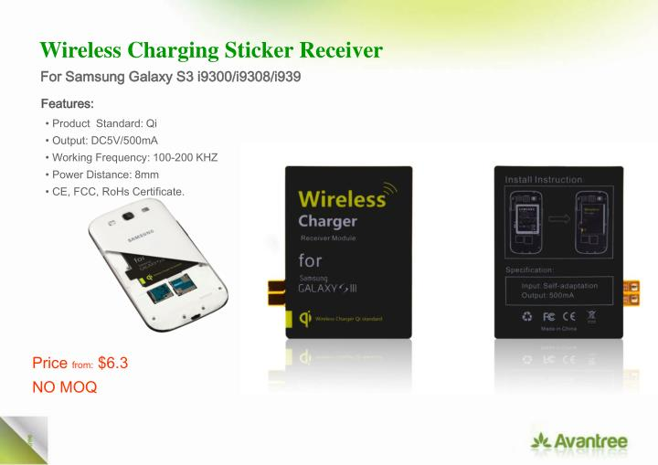 Wireless Charging Sticker Receiver