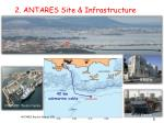 2 antares site infrastructure