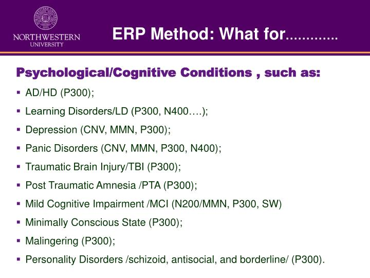 ERP Method: What for
