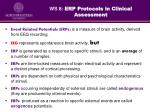 ws 8 erp protocols in clinical assessment3