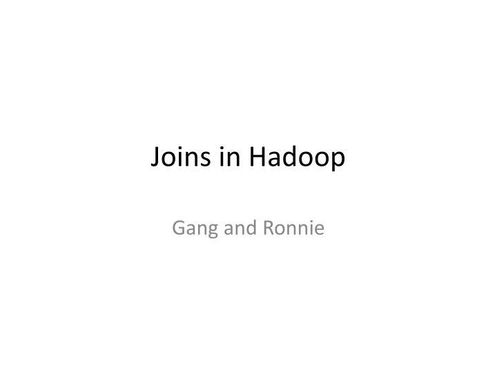 joins in hadoop