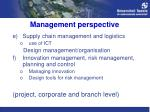 management perspective