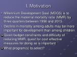 i motivation
