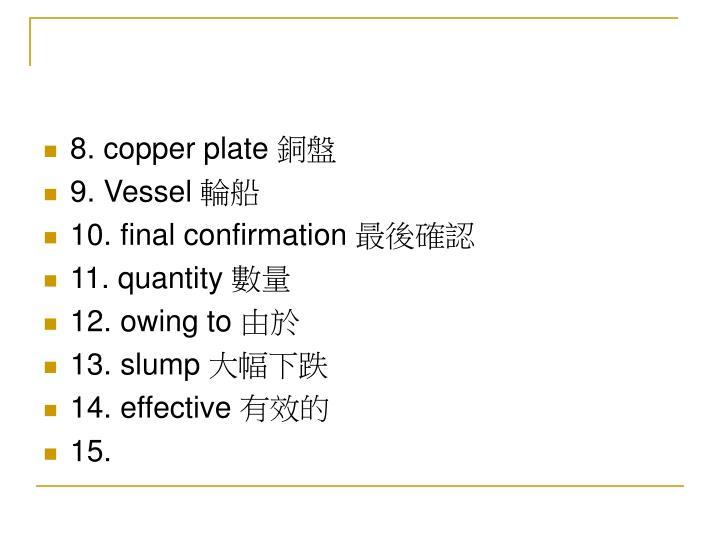 8. copper plate
