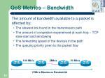 qos metrics bandwidth