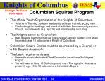 columbian squires program