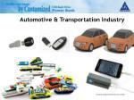 automotive transportation industry