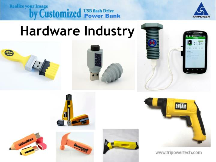 Hardware Industry