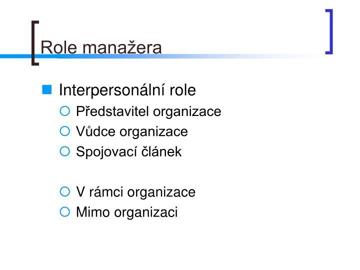 Role manažera