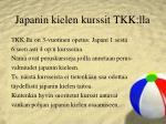 japanin kielen kurssit tkk lla