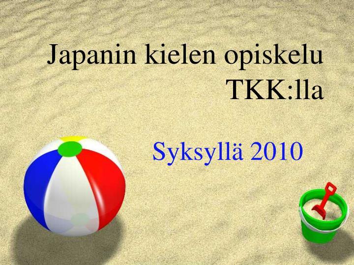 japanin kielen opiskelu tkk lla