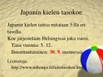 japanin kielen tasokoe