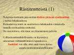 r stitentteist 1