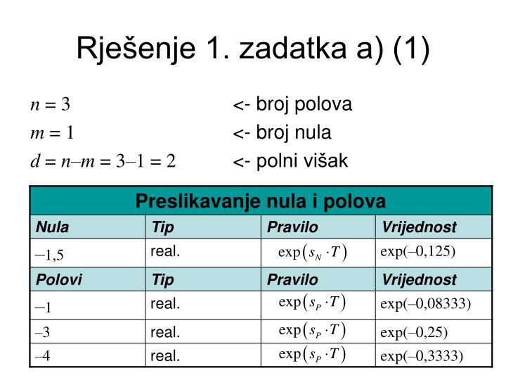 Rješenje 1. zadatka a) (1)