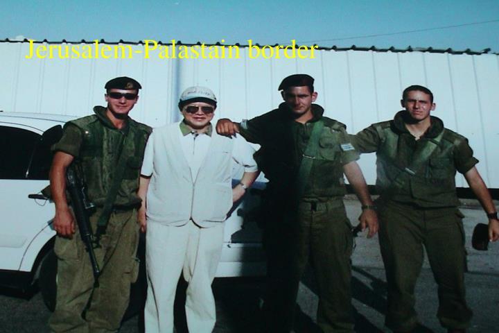 Jerusalem-Palastain border
