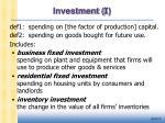 investment i