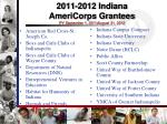 2011 2012 indiana americorps grantees py september 1 2011 august 31 2012