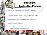 2012 2013 application process