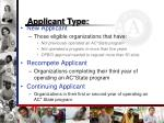 applicant type