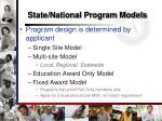state national program models