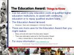 the education award things to know