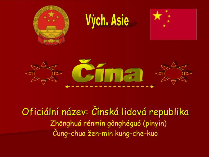 ofici ln n zev nsk lidov republika zh nghu r nm n g ngh gu pinyin ung chua en min kung che kuo