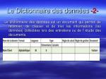 le dictionnaire des donn es 2