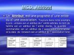mcd attribut