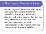 3 3 the long run demand for labor