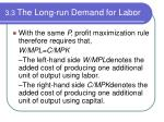 3 3 the long run demand for labor2