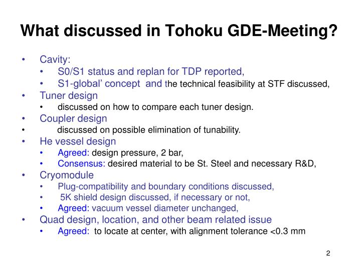 What discussed in Tohoku GDE-Meeting?
