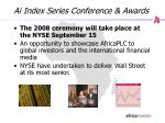 ai index series conference awards