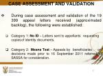 case assessment and validation