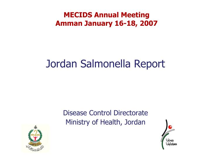 MECIDS Annual Meeting