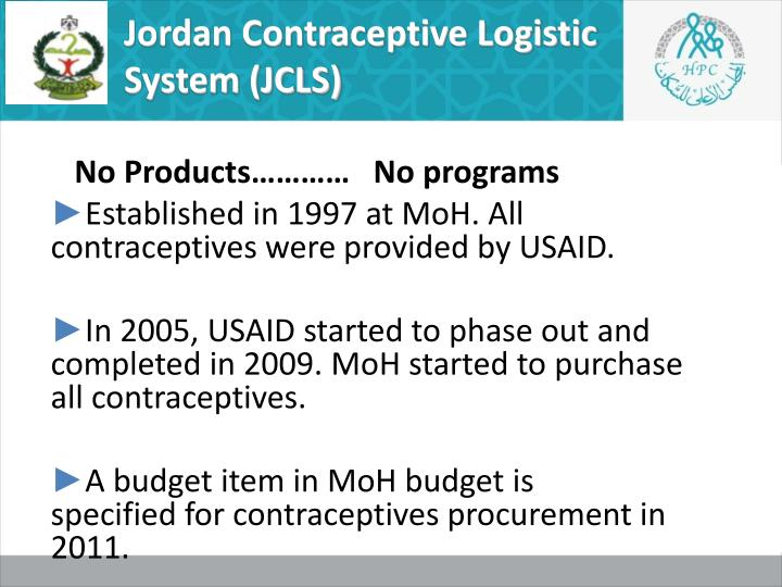 Jordan Contraceptive Logistic System (JCLS)