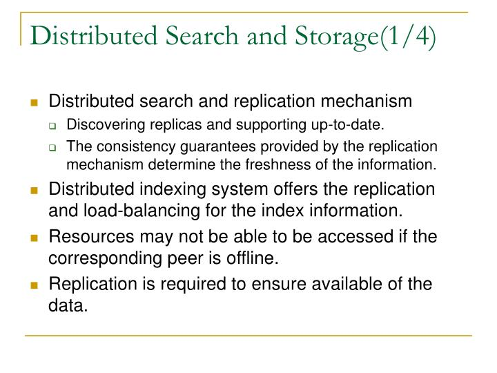 Distributed Search and Storage(1/4)