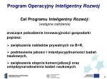 program operacyjny inteligentny rozw j