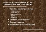 russia s nuclear power at the threshold of the 21st century