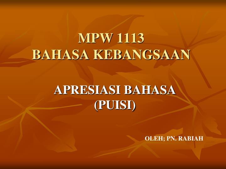 MPW 1113