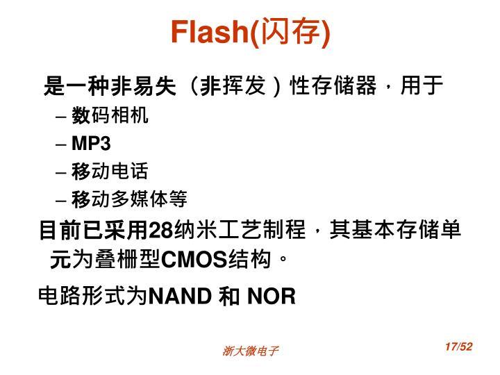 Flash(