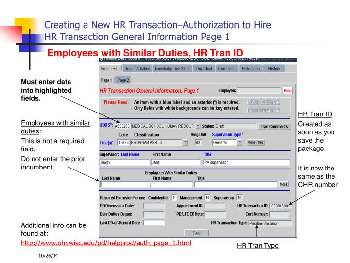 Creating a New HR Transaction–Authorization to Hire