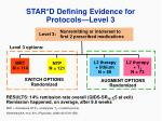 star d defining evidence for protocols level 3