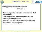 emrp tasks t4 1 t5 11
