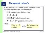the special role of r
