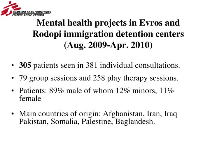 Mental health projects in Evros and Rodopi immigration detention centers