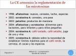 la ce armoniza la reglamentaci n de las micotoxinas