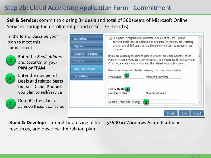 Step 2b: Cloud Accelerate Application Form –Commitment