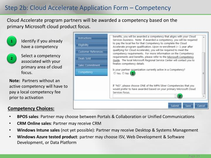 Step 2b: Cloud Accelerate Application Form – Competency